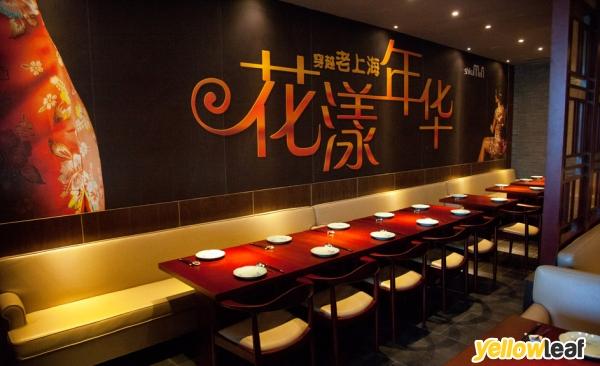 Chinese cuisine in shepherds bush shikumen shepherd 39 s for Asian cuisine hours